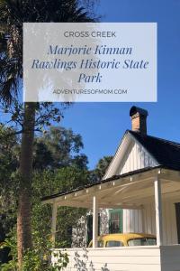 Marjorie Kinnan Rawlings Historic Homestead State Park